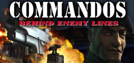Коммандос: В тылу врага